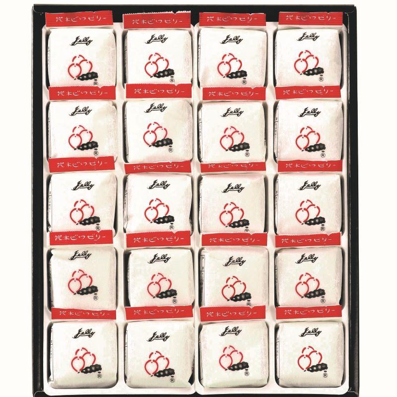 【夏ギフト】茂木ビワゼリー 20個箱入