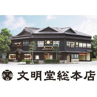 特撰カステラ 1.5号(特製木箱入り)