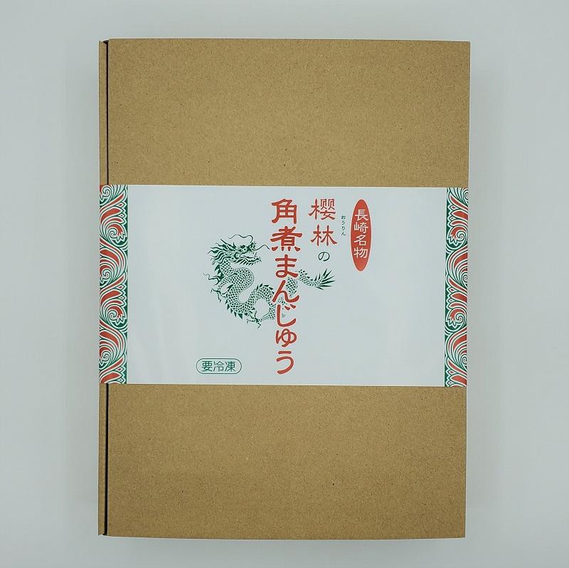 櫻林の角煮まんじゅう 10個箱入