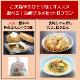 【期間限定5/5〜5/19】選べる!長崎グルメセットBプラン