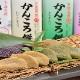 五島名産 かんころ餅むらさき芋