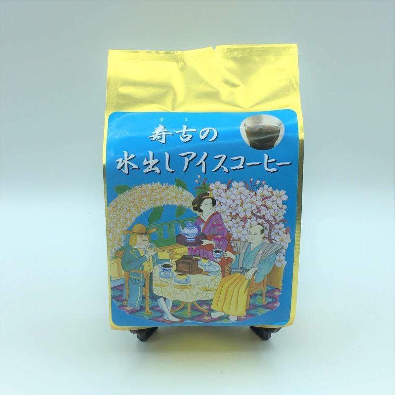 寿古珈琲&水出しアイスコーヒー SI-35