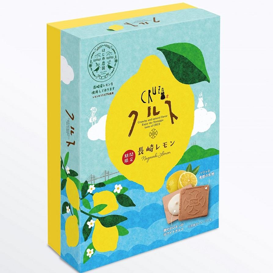 長崎銘菓レモンクルス 8枚入