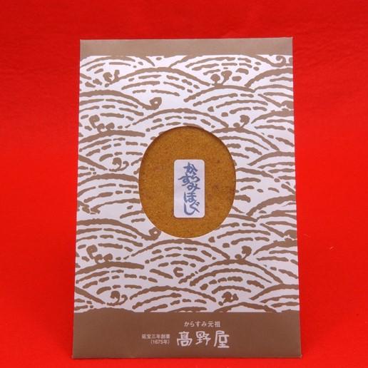 長崎県産からすみほぐし 30g