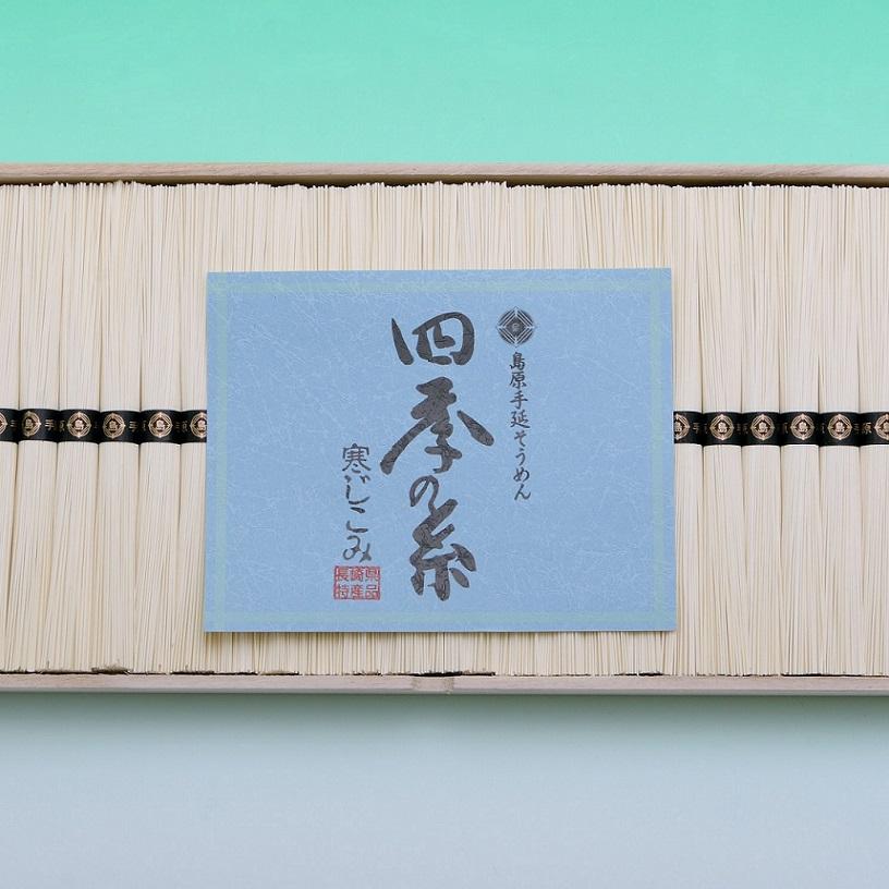 四季の糸「寒じこみ」 NC-30