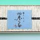 四季の糸「寒じこみ」 NC-50