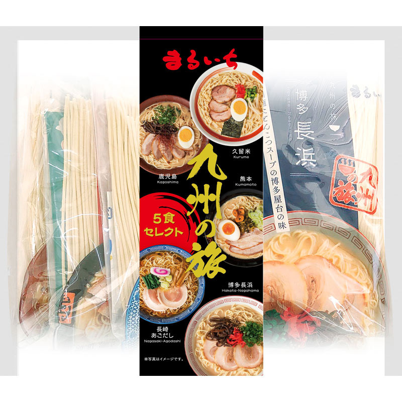 九州の旅 詰め合わせ 5食入