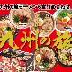 九州の旅ラーメン 6食入