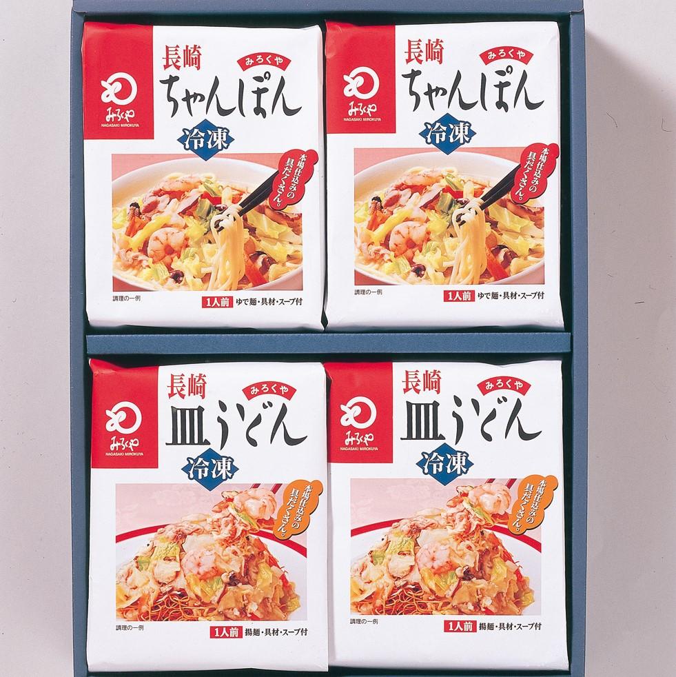 具材付き冷凍ちゃんぽん・皿うどん詰合せIC−33