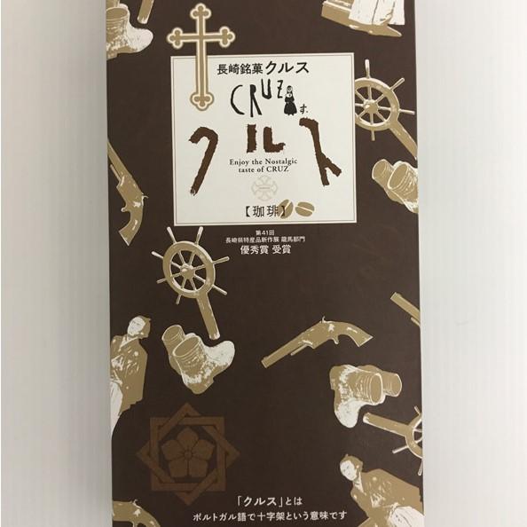 長崎銘菓クルス(珈琲)12枚入