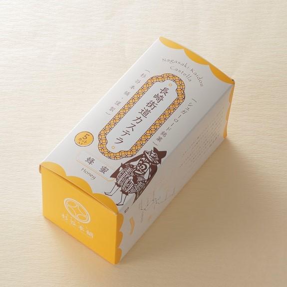 長崎街道カステラ蜂蜜風味 0.3号