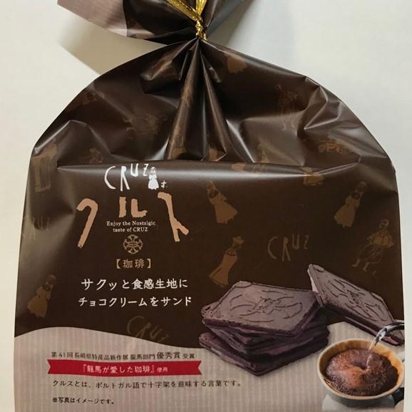長崎銘菓クルス(珈琲)6枚入