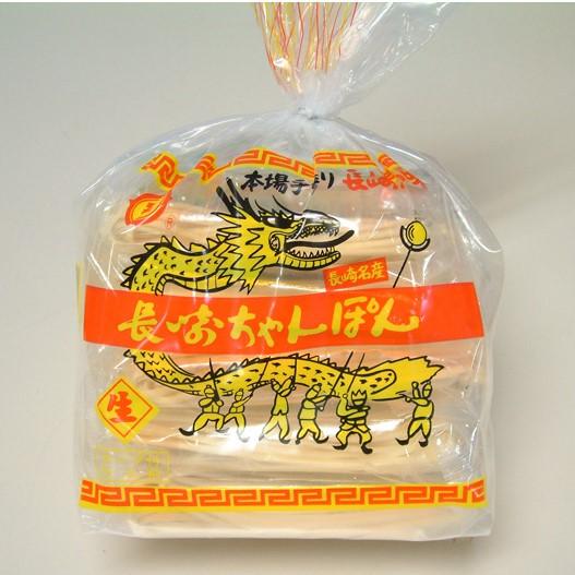長崎ちゃんぽん 5人前スープ付 袋