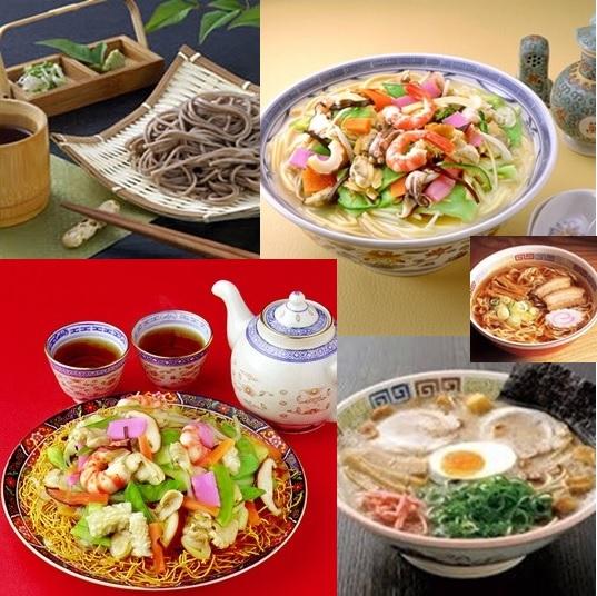 長崎空港オンラインショップ限定 長崎麺まつり詰合せ