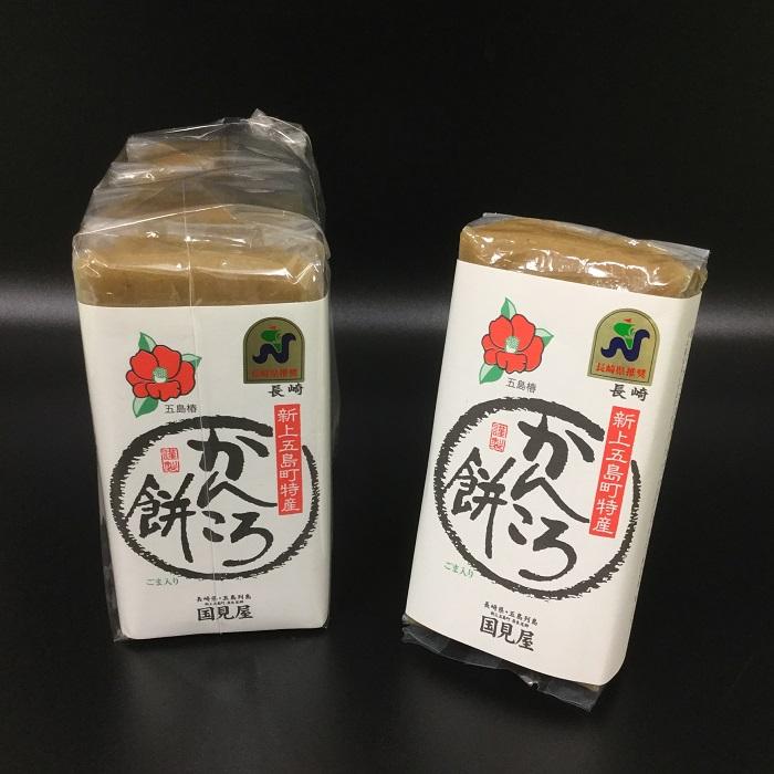 五島奈良尾特産 かんころ餅 4個入