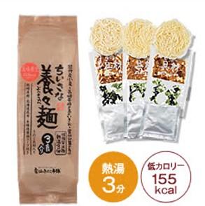 ちいさな養々麺 3食入