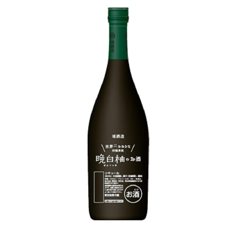 堤酒造 晩白柚のお酒