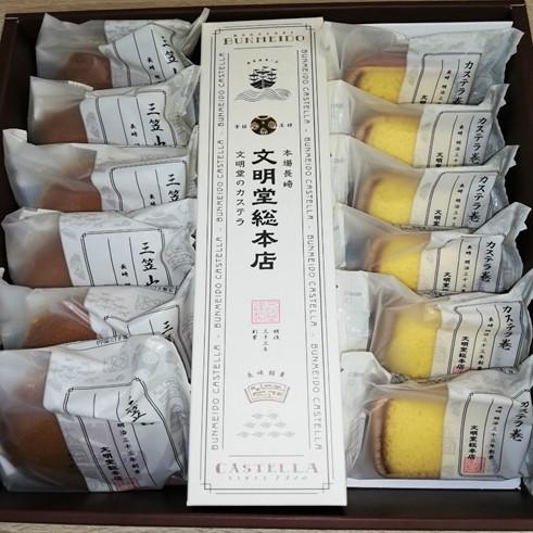 銘菓の彩ギフトセットB3T