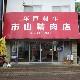 長崎和牛 焼肉セットA