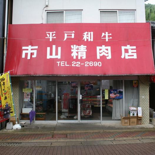 長崎和牛 焼肉セットB