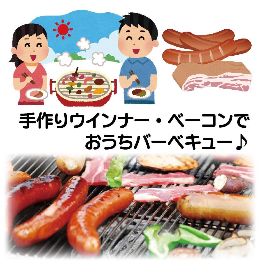 土井ハム おてがる!BBQセット