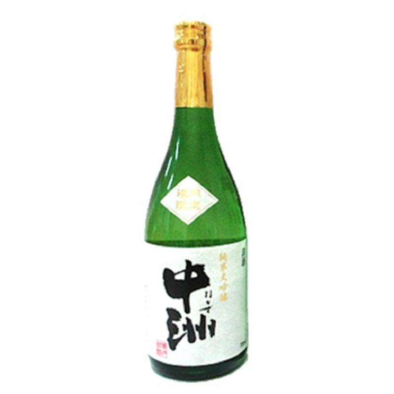 清酒 中洲 純米大吟醸酒