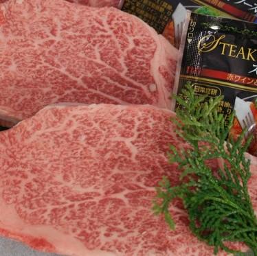 長崎和牛 フィレステーキ 150g×2枚