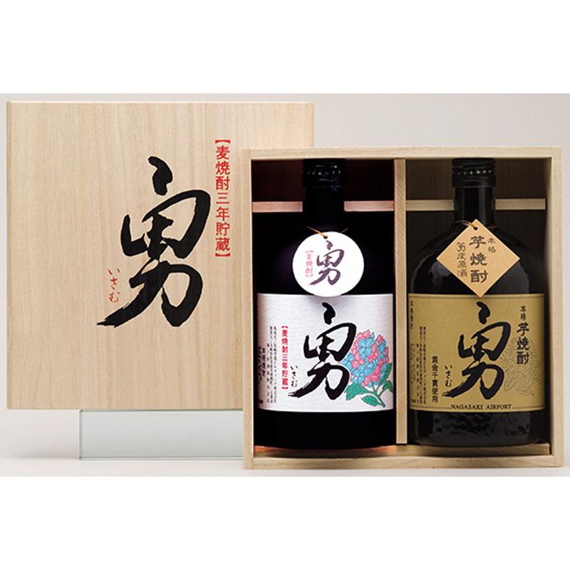 「勇」麦・いも焼酎桐箱詰合せ(720ml 麦35度・いも37度)