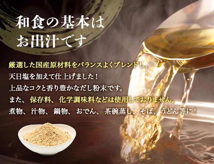 <夏のとくとくキャンペーン> だしIセット【とくとく送料無料】・おいしい酢…900ml×2本・おいしい和食だし…240g×2袋・おいしい白だし…900ml×2本