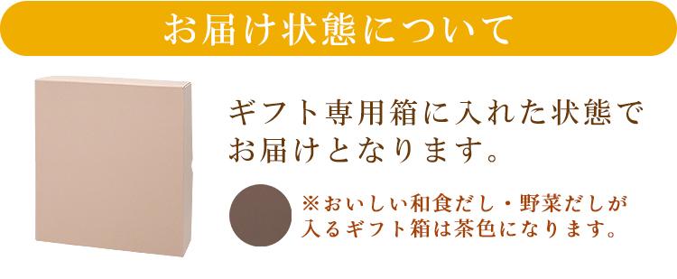 送料無料「おいしい酢ドレッシングAセット 2021年夏」レシピBOOK&ドレッシングレシピ付き【ギフトに最適】