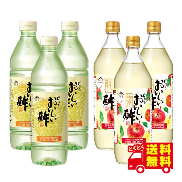 とくとくお酢Jセット 【送料無料】 おいしい酢900ml×3本・おいしい酢青森りんご900ml×3本
