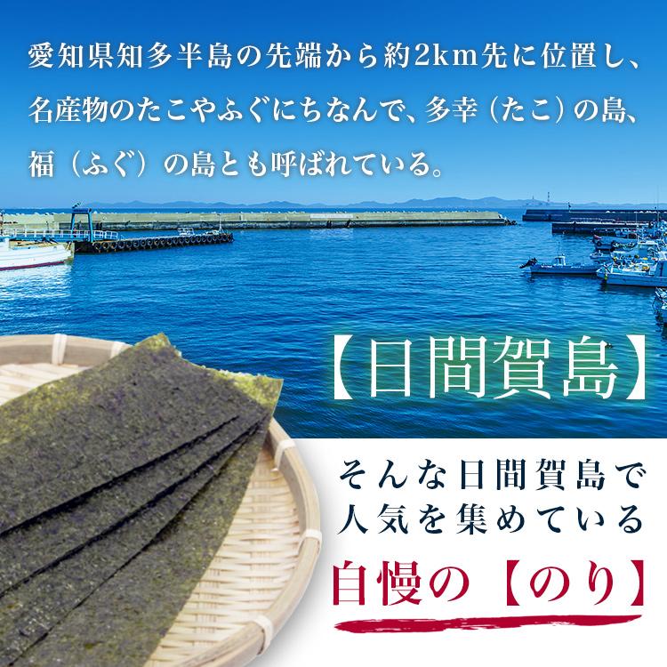日間賀島 島のり 8切48枚 板のり6枚 1個