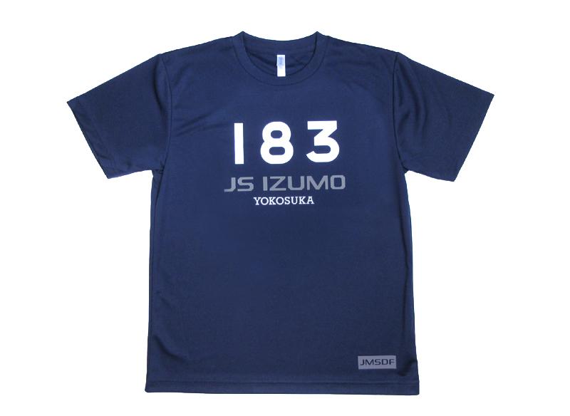 183 護衛艦 いずも ドライTシャツ(送料込)