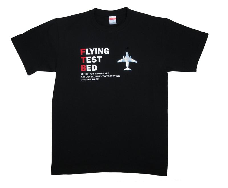 C-1 FTB Tシャツ(送料込)