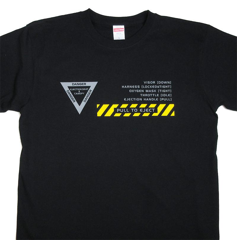 イジェクションハンドル Tシャツ(送料込)