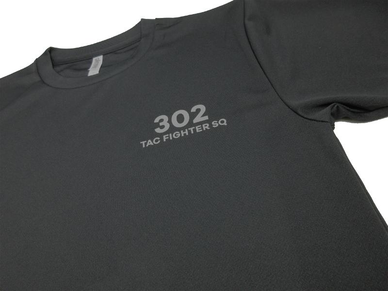 STEALTH FIGHTER MISAWA 302SQ ドライTシャツ(送料込)