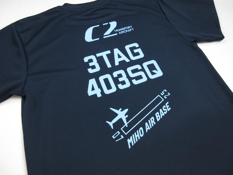 C-2 輸送機 ドライTシャツ(送料込)