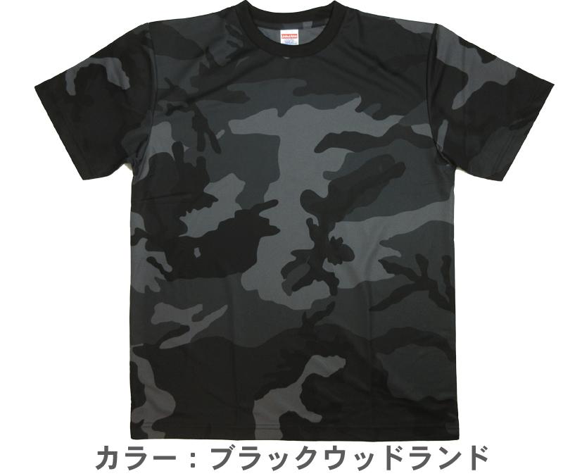 近接信管 筆文字ドライTシャツ(送料込)