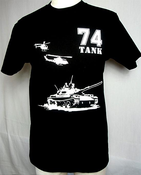74式戦車 Tシャツ(送料込)