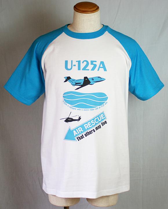 航空救難団 U-125A Tシャツ(送料込)