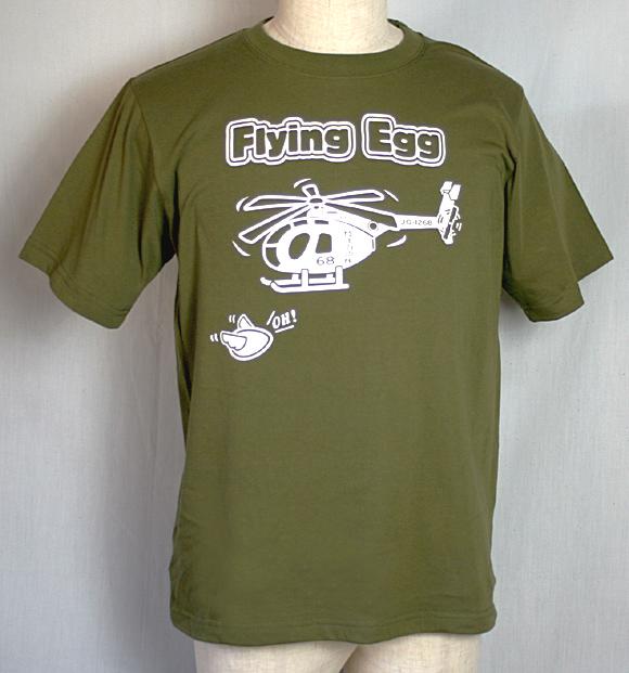 OH-6D フライングエッグ Tシャツ(送料込)