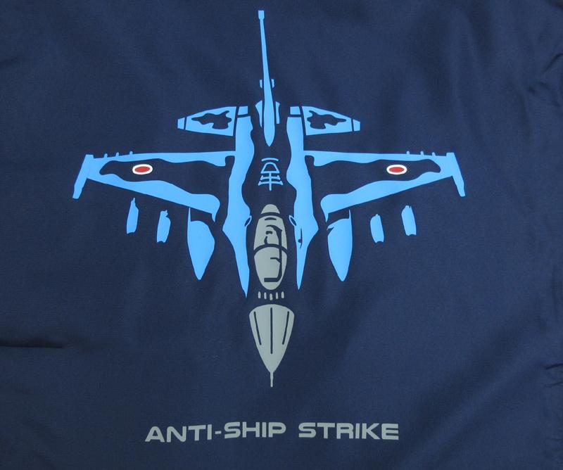 F-2A「対艦攻撃」 スタンドジャケット 送料込