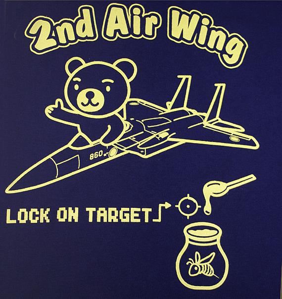 F-15 クマさん Tシャツ(送料込)