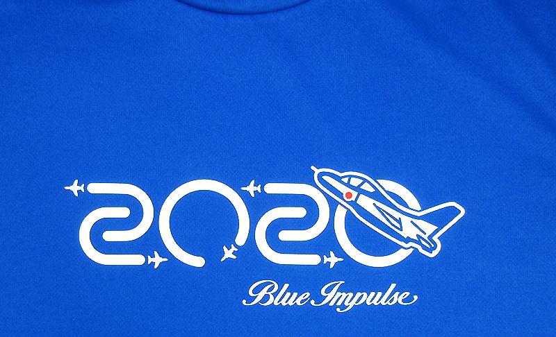 ブルーインパルス2020 ドライTシャツ(送料込)