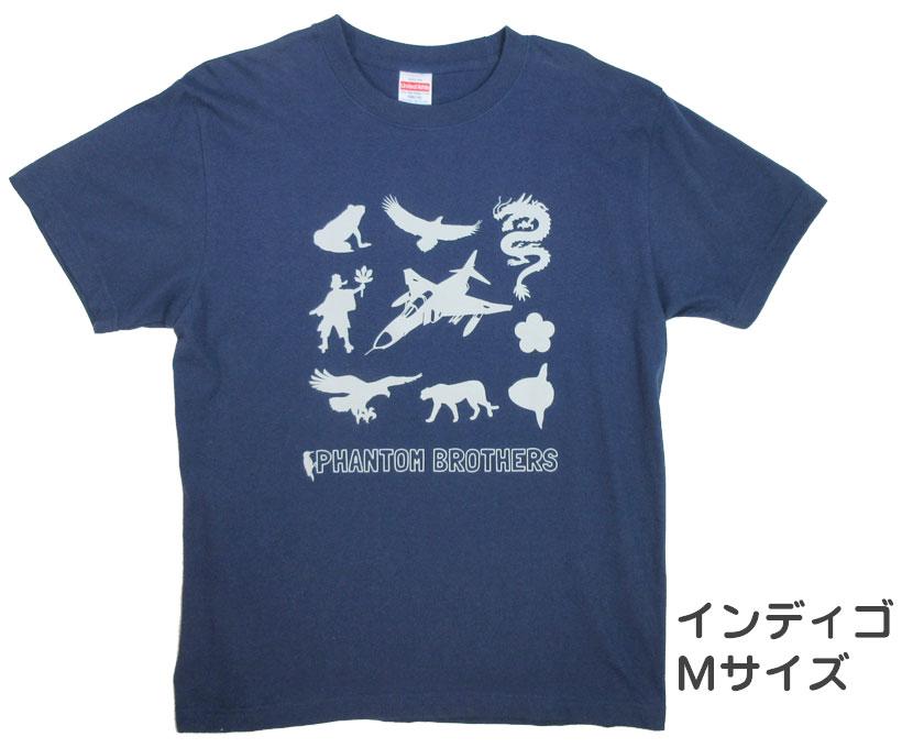 ファントムブラザーズTシャツ(送料込)