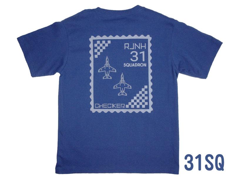浜松基地 31SQ/32SQ Tシャツ(送料込)
