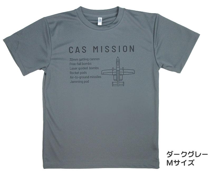 近接航空支援 ドライTシャツ(送料込)