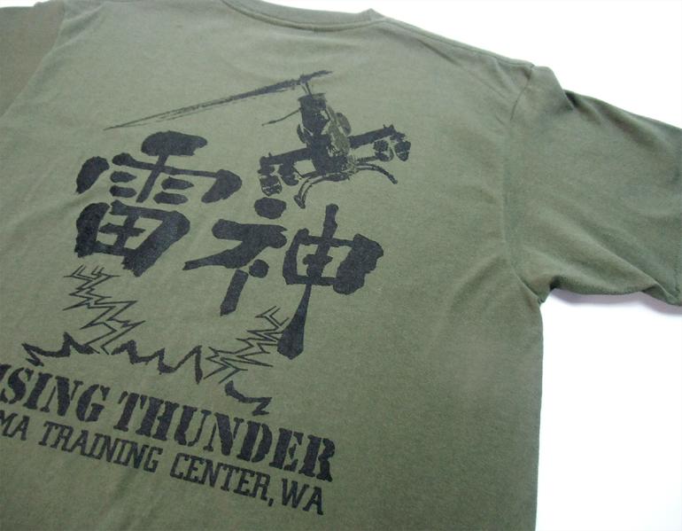 AH-1 ライジングサンダーイメージTシャツ(送料込)