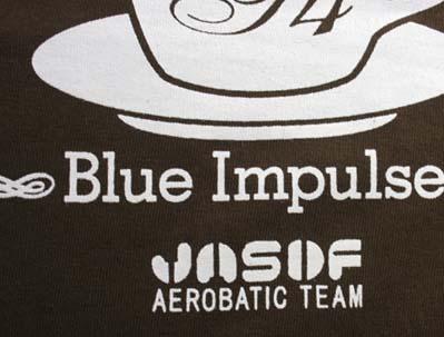 ブルーインパルス カフェイメージ Tシャツ(送料込)