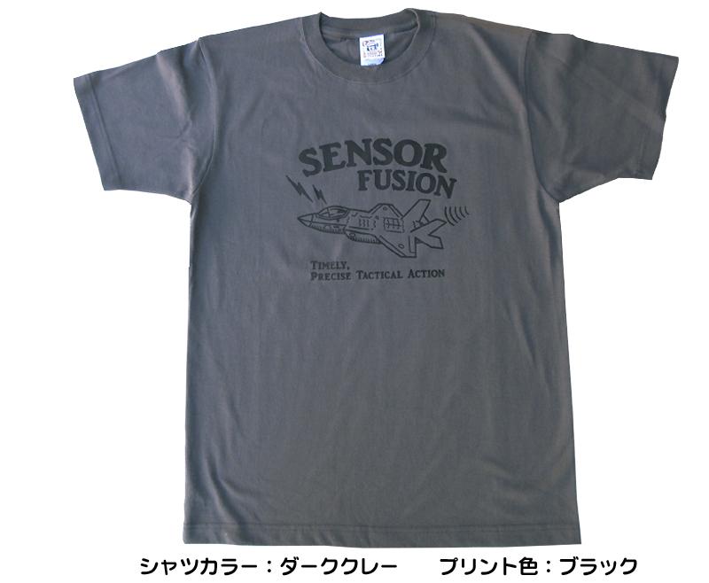 センサーフュージョン Tシャツ(送料込)